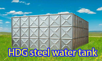 HDG steel water tank